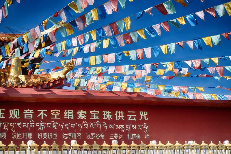 Detalhe chinês arquitetónico de China da decoração da arquitetura da bandeira foto de stock royalty free