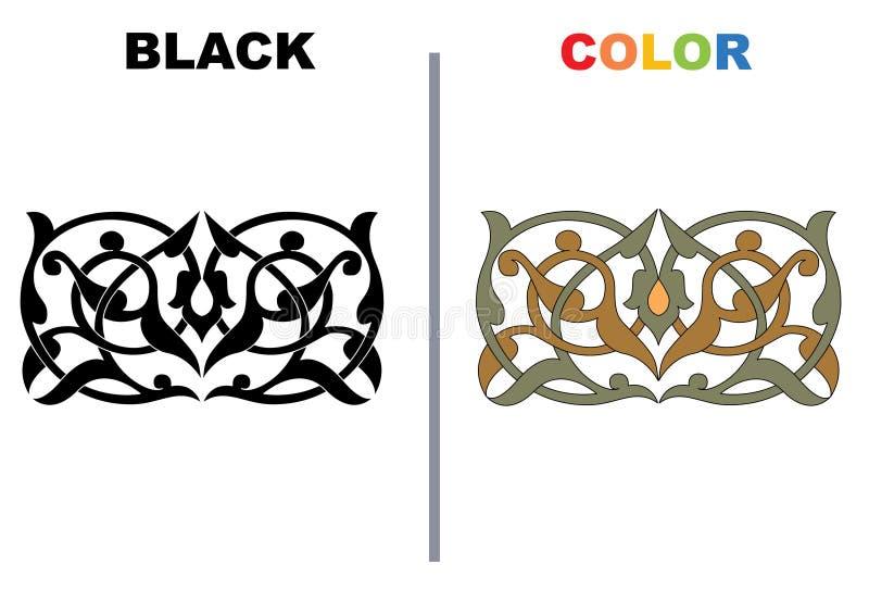 Detalhe colorido decorativo islâmico do projeto da textura decorativa árabe do arabesque de ilustração do mosaico geométrico imagem de stock