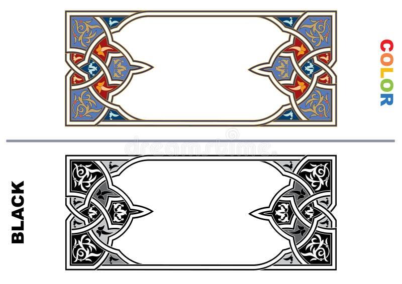 Detalhe colorido decorativo islâmico do projeto da textura decorativa árabe do arabesque de ilustração do mosaico geométrico fotografia de stock