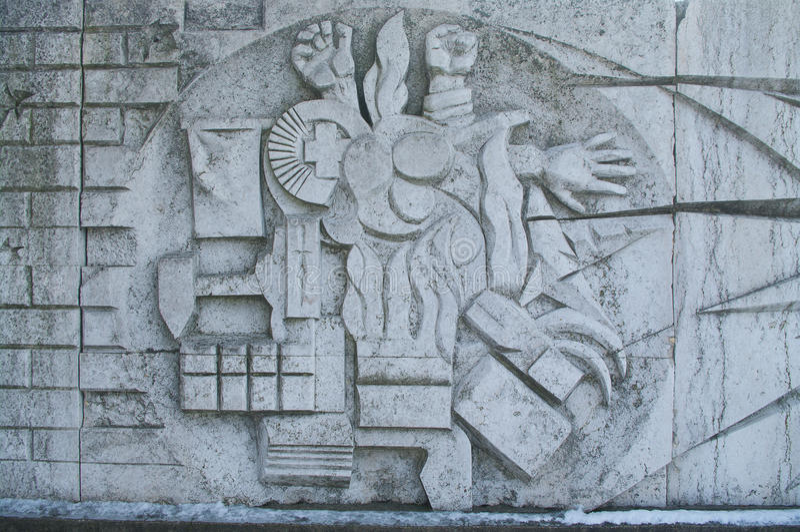 Detalhe comunista da arte abstrato fotografia de stock royalty free