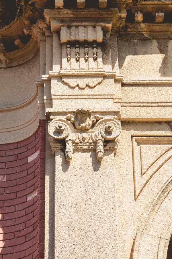 Detalhe da arquitetura das fontes do parque de Dona Casilda imagens de stock royalty free