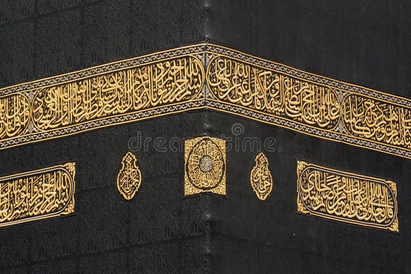 Detalhe de Kaaba na Meca em Arábia Saudita fotografia de stock royalty free