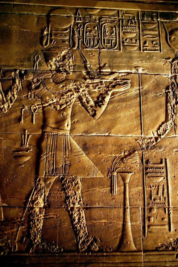Detalhe de Philae foto de stock royalty free