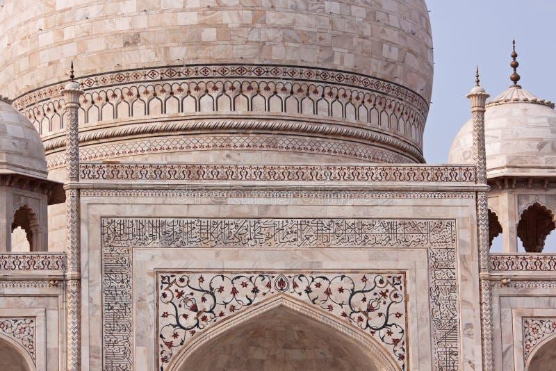 Detalhe de Taj Mahal, Agra foto de stock