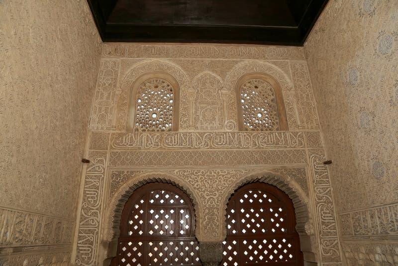 Detalhe de tilework (mouro) islâmico no Alhambra, Granada, Espanha fotografia de stock