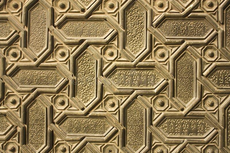 Detalhe do árabe da porta, Sevilha, Spain fotos de stock royalty free
