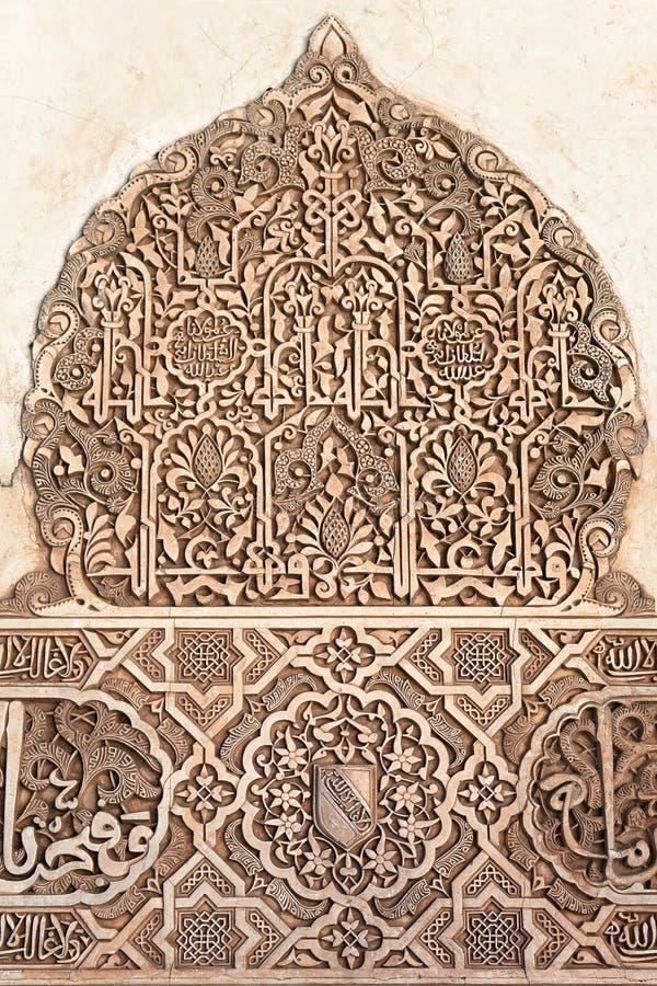 Detalhe do painel de parede de Alhambra imagens de stock