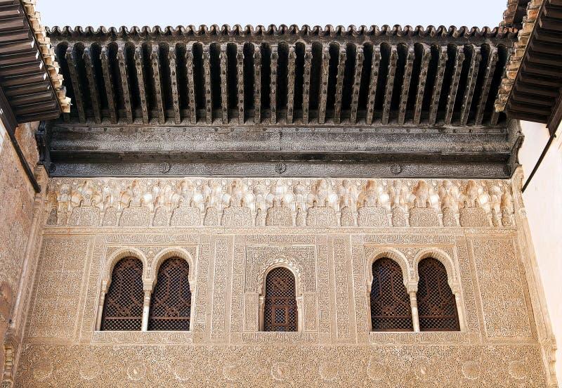 Detalhe do palácio de Nazrid fotos de stock