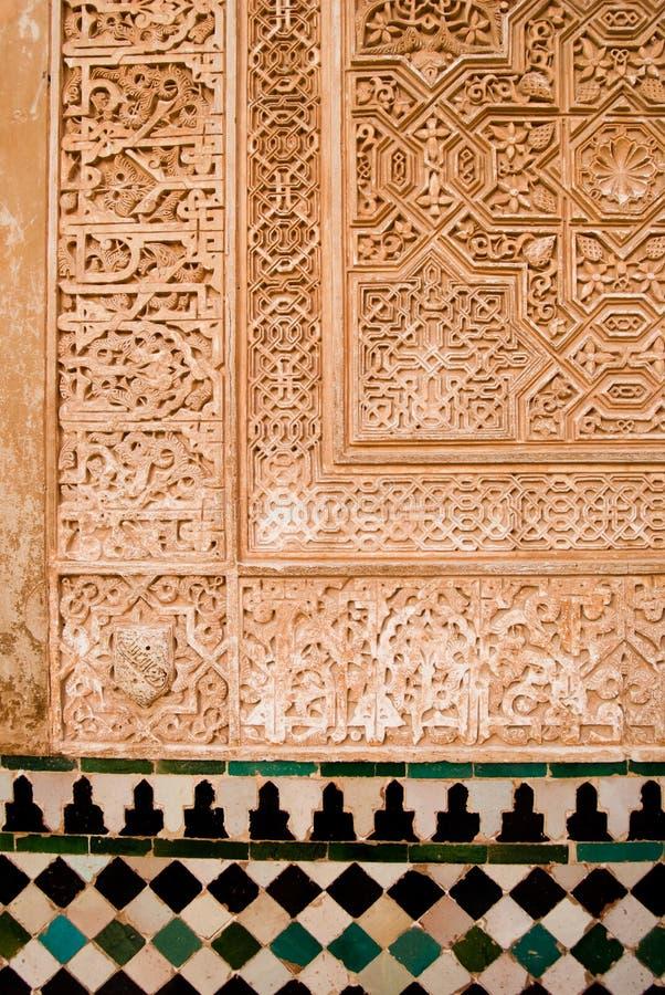 Detalhe islâmico da arte de Alhambra fotos de stock royalty free