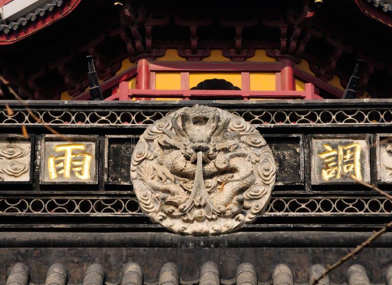 Detalhes do templo de Jiming fotos de stock royalty free
