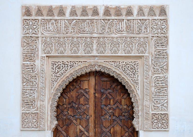 Detalhes em Alhambra foto de stock royalty free