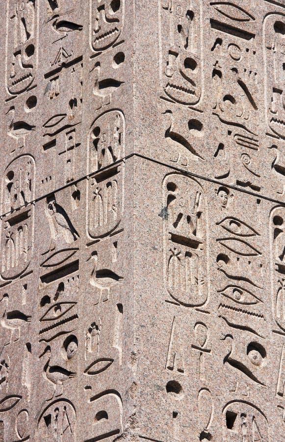 Detalj av den Flaminio obelisken royaltyfri foto