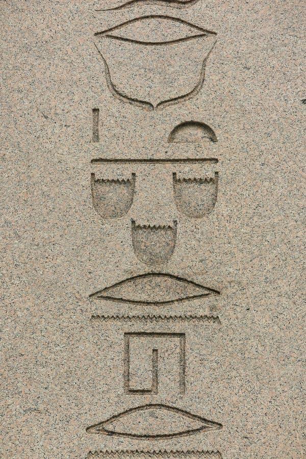 Detalj av obelisken av Theodosius, forntida egyptisk obelisk av farao Thutmose III i Istanbul, Turkiet arkivfoto