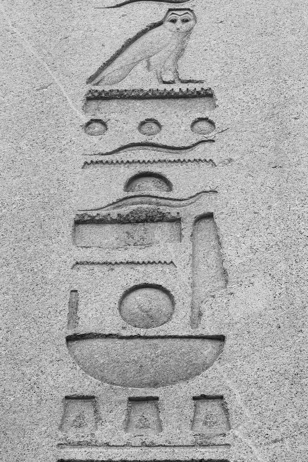 Detalj av obelisken av Theodosius, forntida egyptisk obelisk av farao Thutmose III i Istanbul, Turkiet royaltyfri fotografi