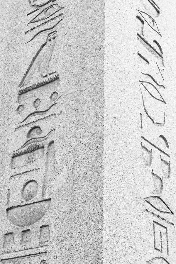 Detalj av obelisken av Theodosius, forntida egyptisk obelisk av farao Thutmose III i Istanbul, Turkiet arkivfoton