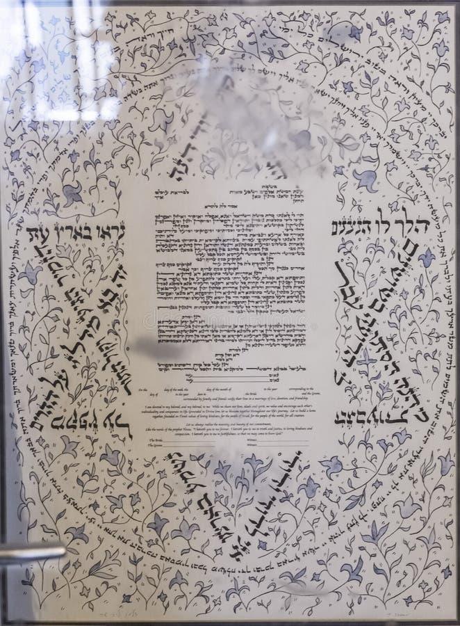 Detalj från en handgjord hebréisk kalligrafi royaltyfri fotografi