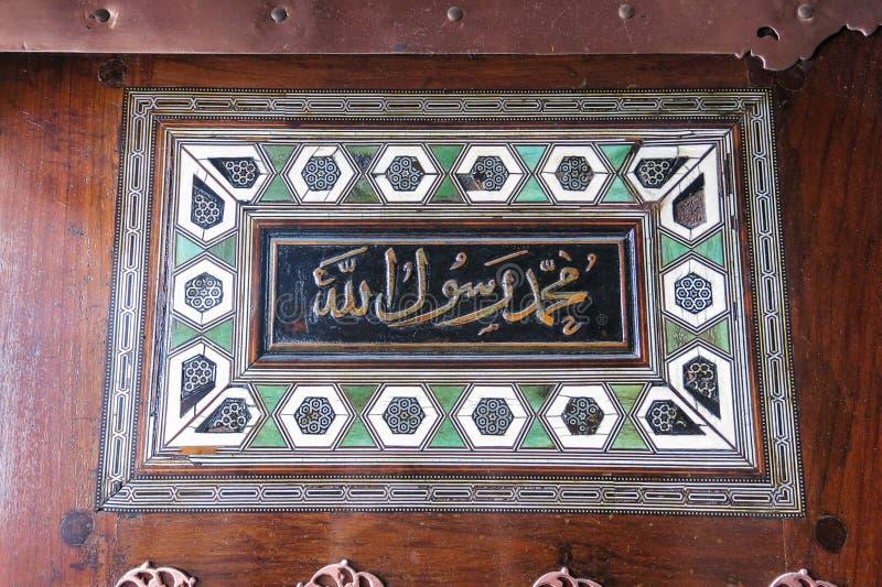 Detalj i gravvalv av Sultan Suleiman I Istambul Turkiet arkivfoton