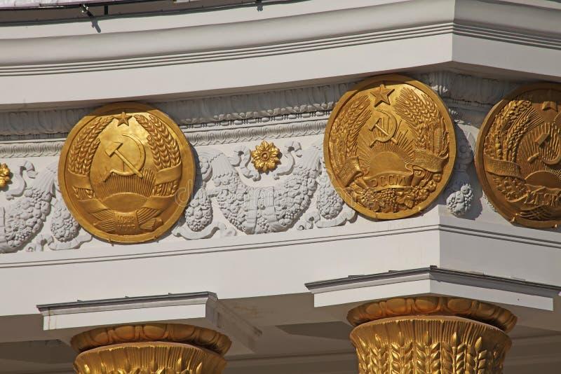 Detaljer för kulturpaviljongdekor i VDNH VVC, Moskva royaltyfria bilder