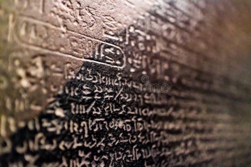 Detaljer från ett egyptiskt museum arkivfoto