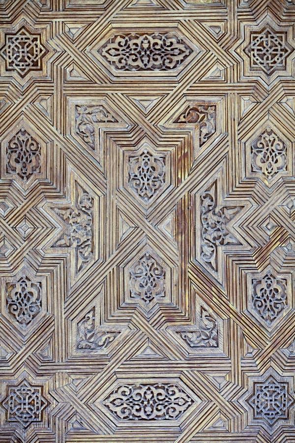 Detalle árabe de las decoraciones imagen de archivo libre de regalías