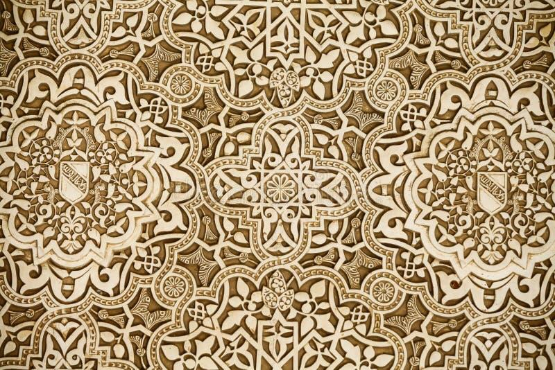 Detalle árabe de las decoraciones imagenes de archivo