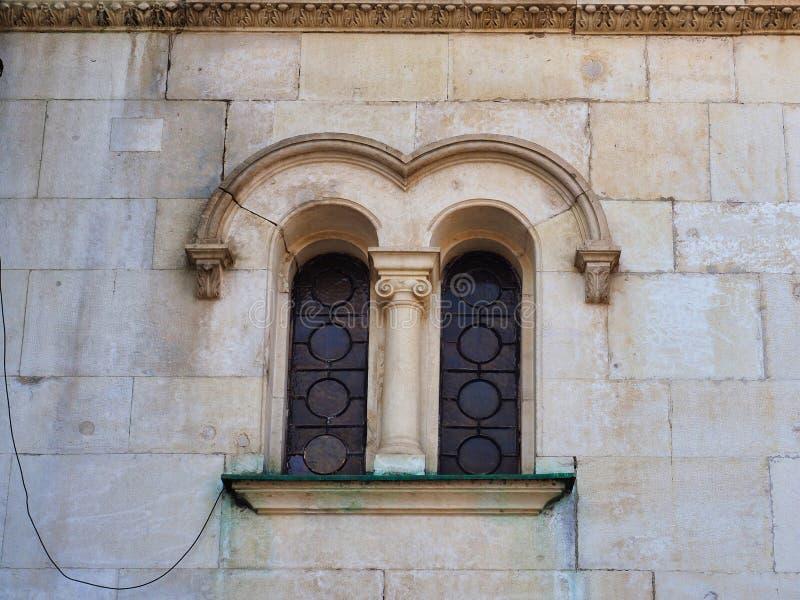 Detalle arqueado de la ventana, Alexander Nevsky Cathedral, Sofía, Bulgaria fotos de archivo libres de regalías