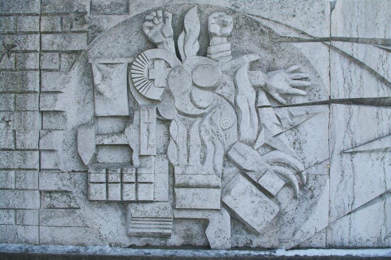 Detalle comunista del arte abstracto fotografía de archivo libre de regalías