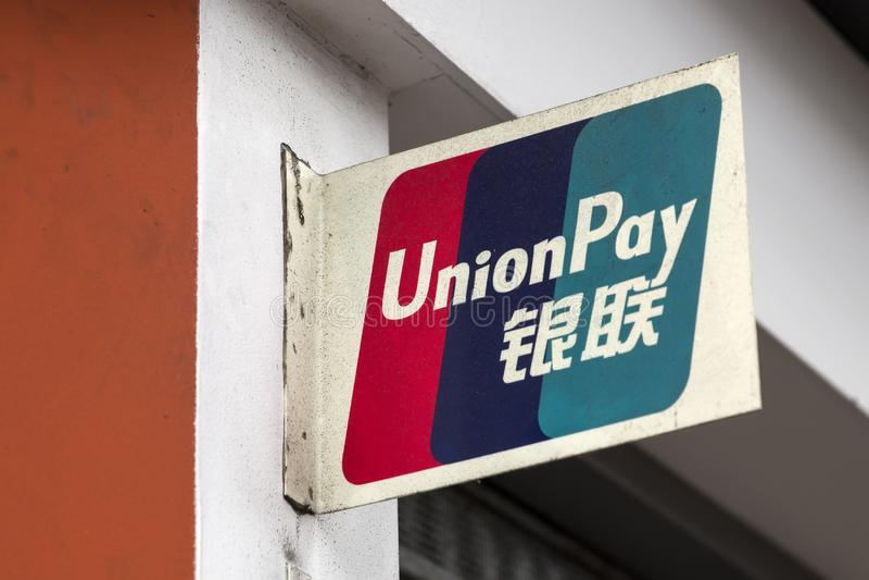 Detalle de la oficina de UnionPay en Lima, Perú fotos de archivo libres de regalías