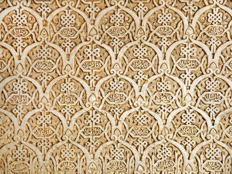 Detalle de la pared de Alhambra foto de archivo libre de regalías
