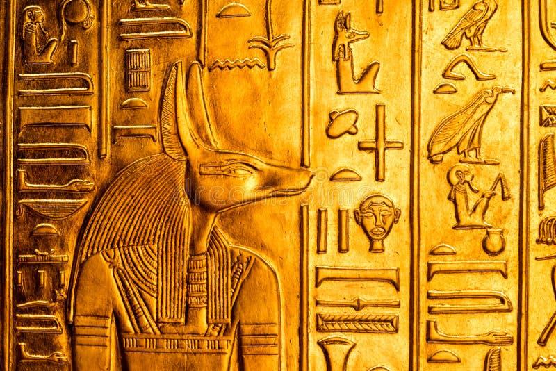 Detalles de un museo egipcio foto de archivo libre de regalías
