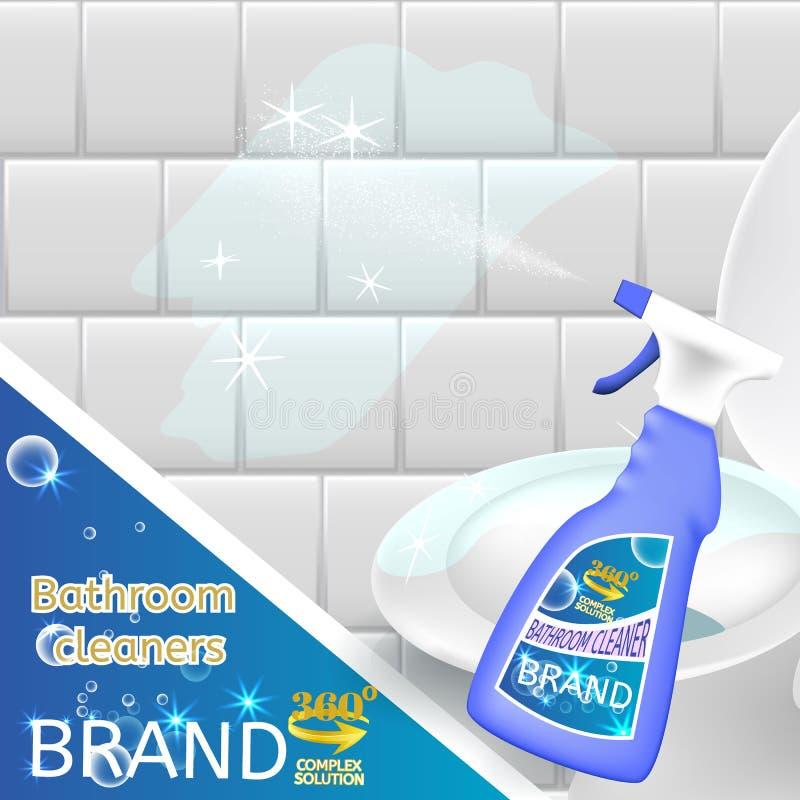 Detersivo liquido in una bottiglia dello spruzzo pubblicità 3d per i bagni illustrazione di stock