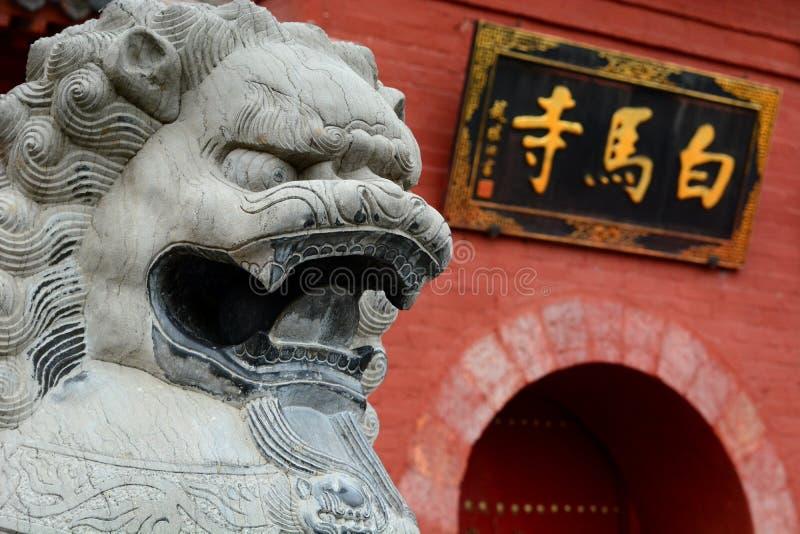 Dettaglio del portone dell'entrata White Horse Temple Luoyang, Henan La Cina fotografia stock libera da diritti