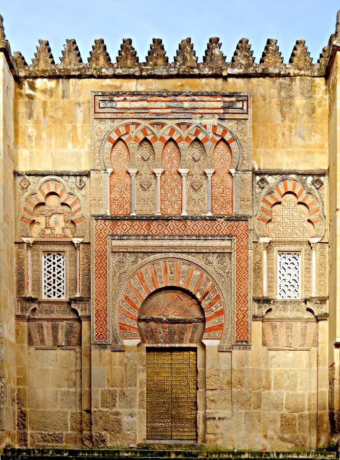 Deur van Moskee stock afbeeldingen