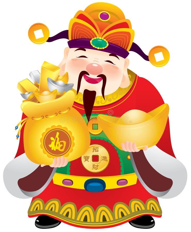 Deus chinês da ilustração do projeto da prosperidade ilustração do vetor