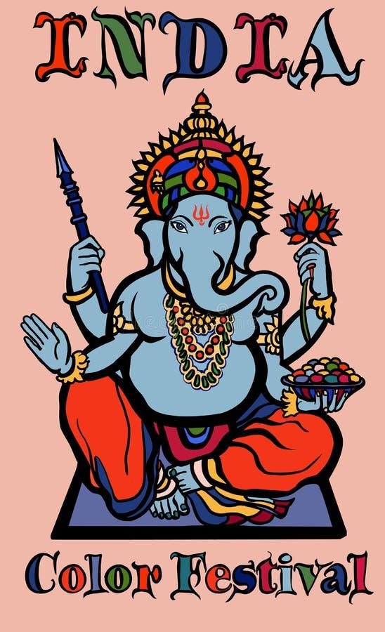 Deus Colorido Do Elefante Ganesha Ilustracao Do Vetor