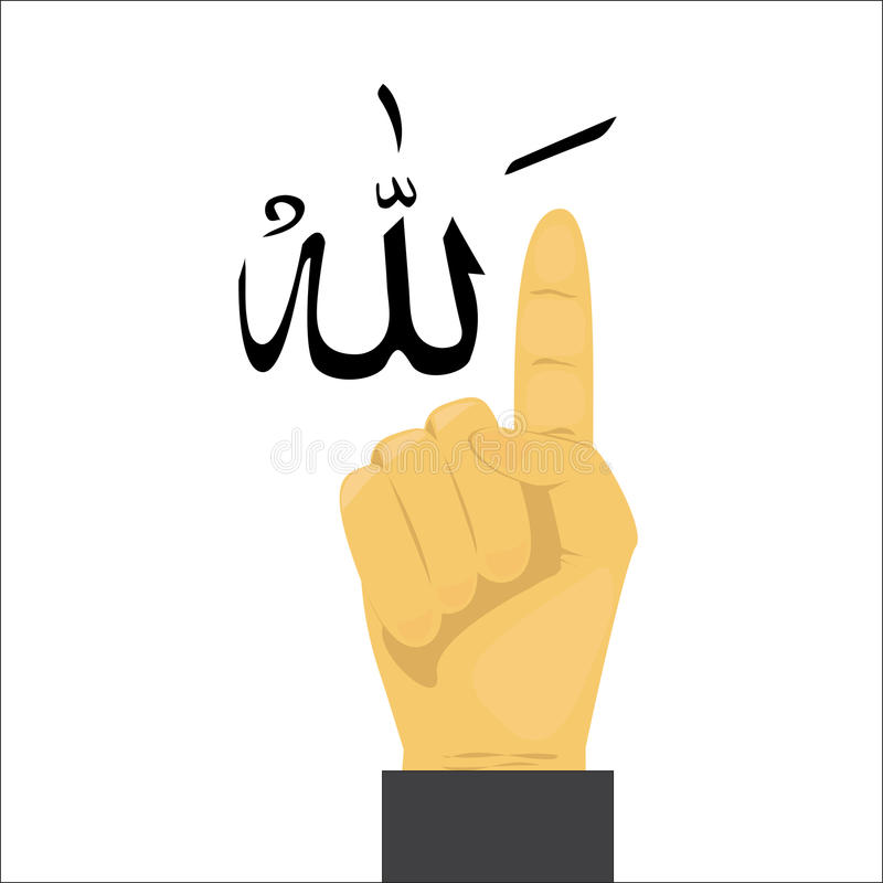 Deus de Allah do Islã ilustração royalty free