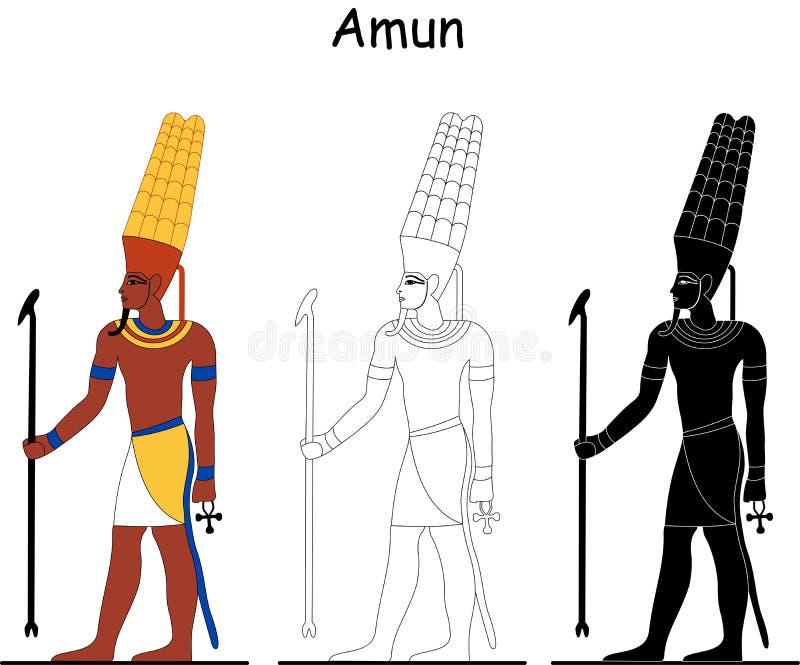 Deus egípcio antigo - Amun ilustração royalty free