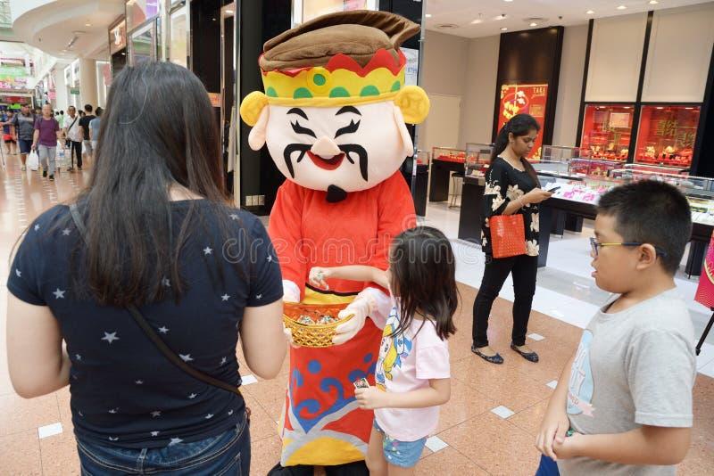Deus recorrido da mascote da fortuna no ponto de Jurong Singapura 2018 imagens de stock royalty free