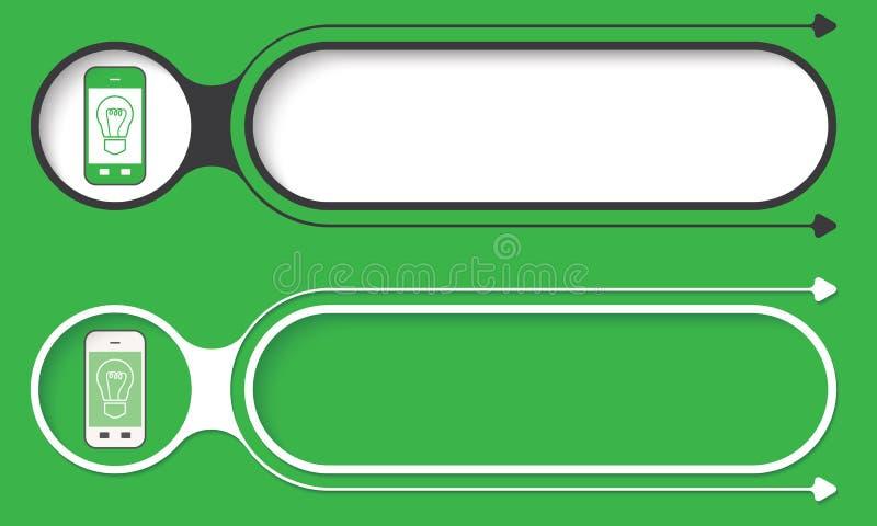 Deux boutons abstraits illustration libre de droits