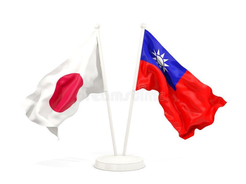 Deux drapeaux de ondulation du Japon et de Taiwan illustration libre de droits