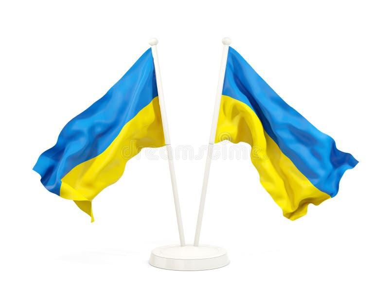Deux drapeaux de ondulation de l'Ukraine illustration de vecteur