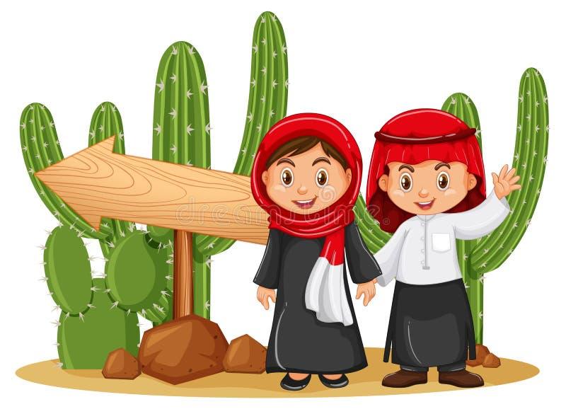 Deux enfants islamiques par le signe en bois illustration stock