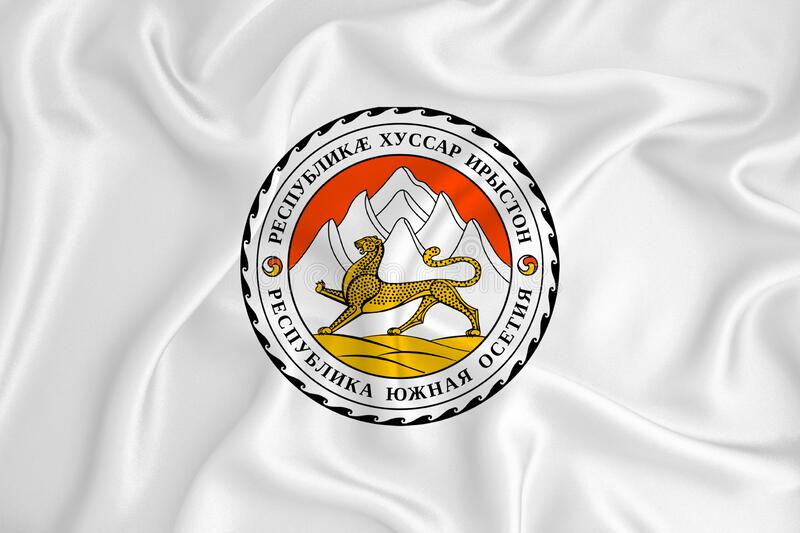 A developing white flag with the coat of arms of South Ossetia. Country symbol. Illustration. Original and simple coat of arms in. Official colors and the right stock illustration