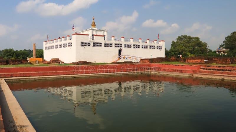 devi lumbini玛雅人尼泊尔寺庙 免版税库存图片