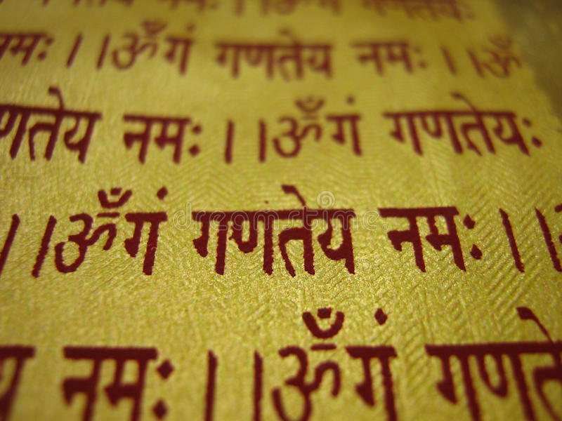 Devinez le chant de seigneur Ganesh images libres de droits