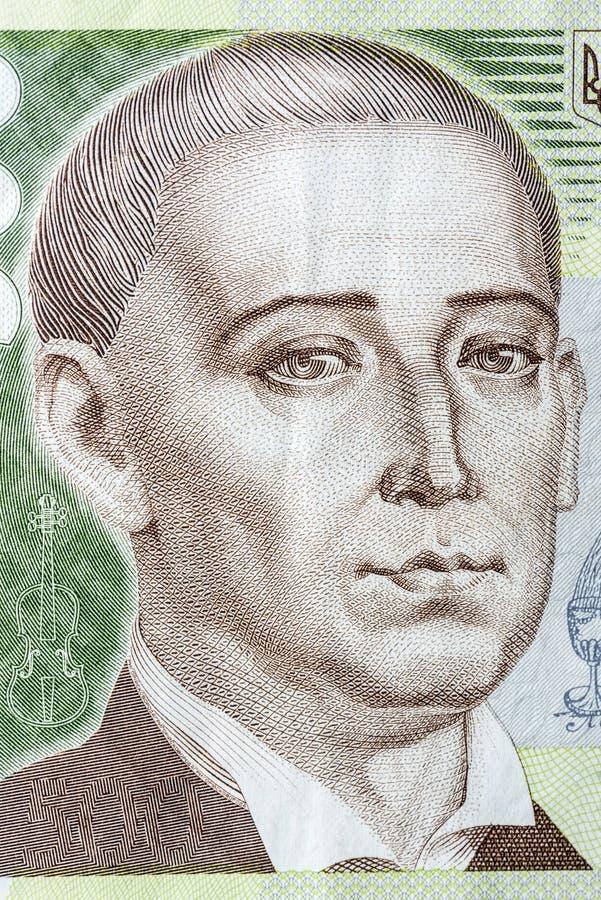 Devise nationale ukrainienne, fin du hryvnia cinq cents  image libre de droits