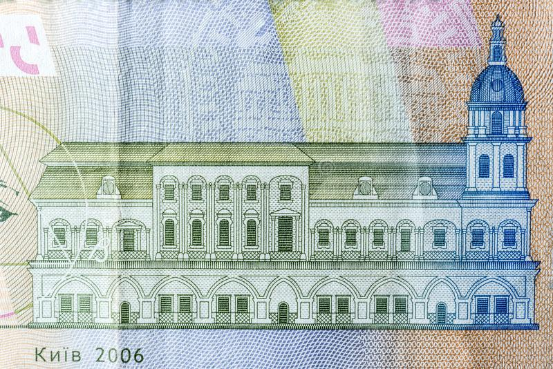 Devise nationale ukrainienne, fin du hryvnia cinq cents  images stock