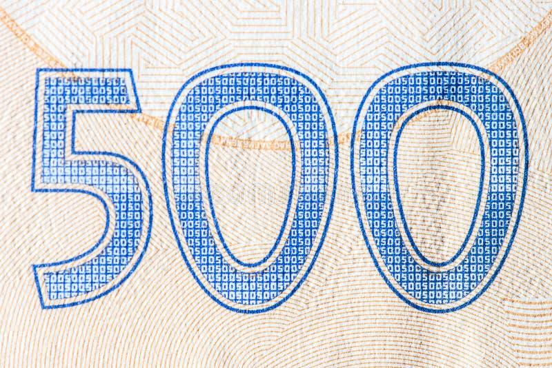 Devise nationale ukrainienne, fin du hryvnia cinq cents  photo stock
