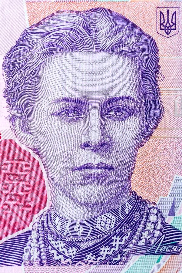 Devise nationale ukrainienne, fin du hryvnia deux cents  photographie stock