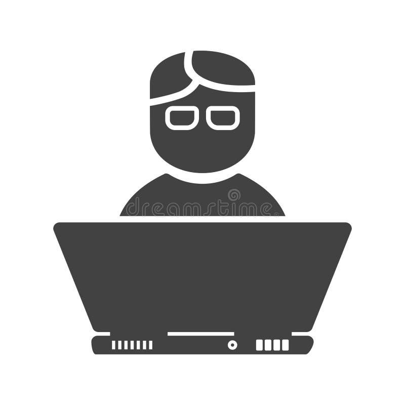 Deweloper oprogramowania ilustracja wektor